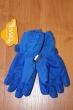 Детские перчатки Lassietec