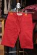 Детские брюки на девочку