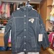 Демисезонная куртка на мальчика BONA PARTE